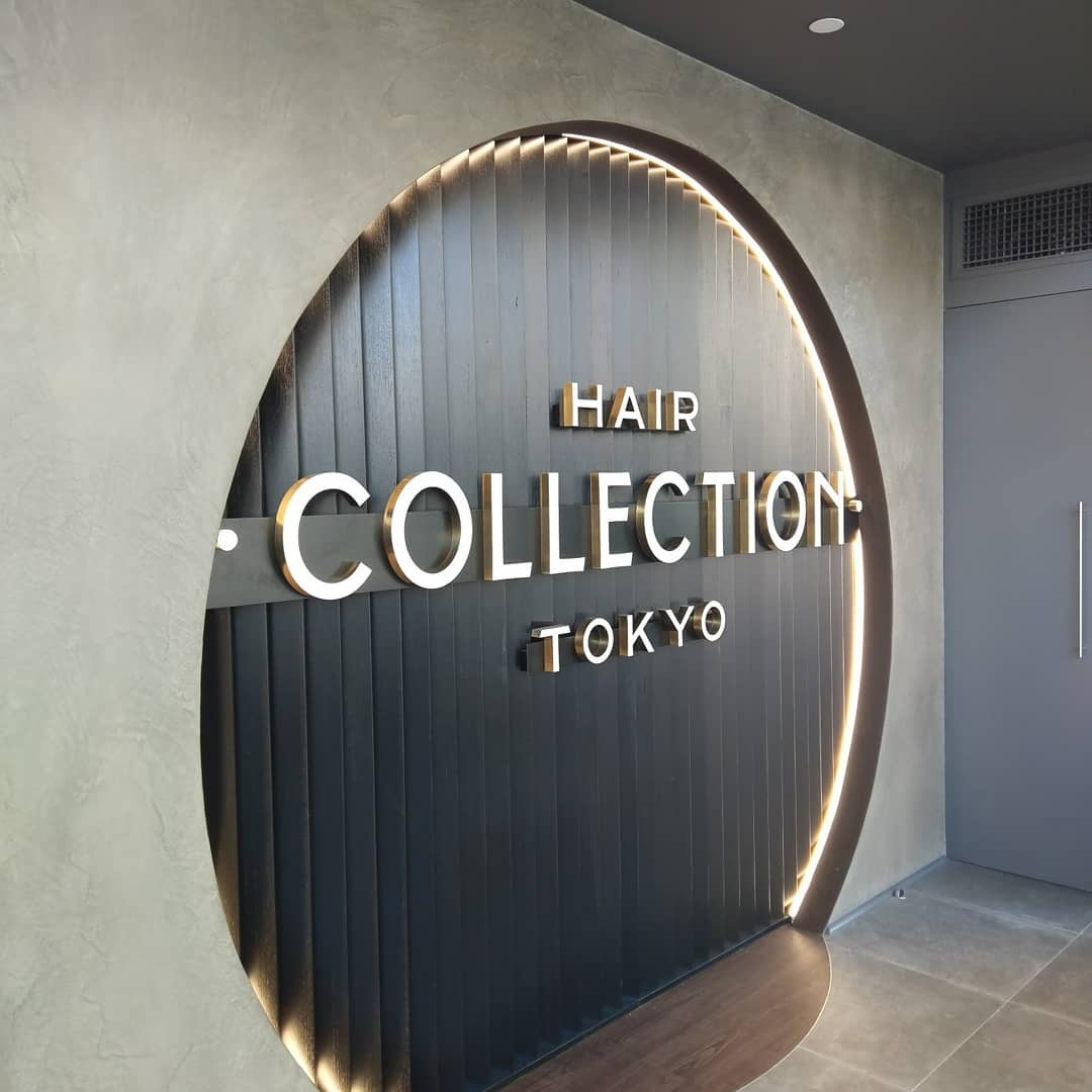 Custom illuminated entry signage with 3D lettering. Hair Collection Tokyo