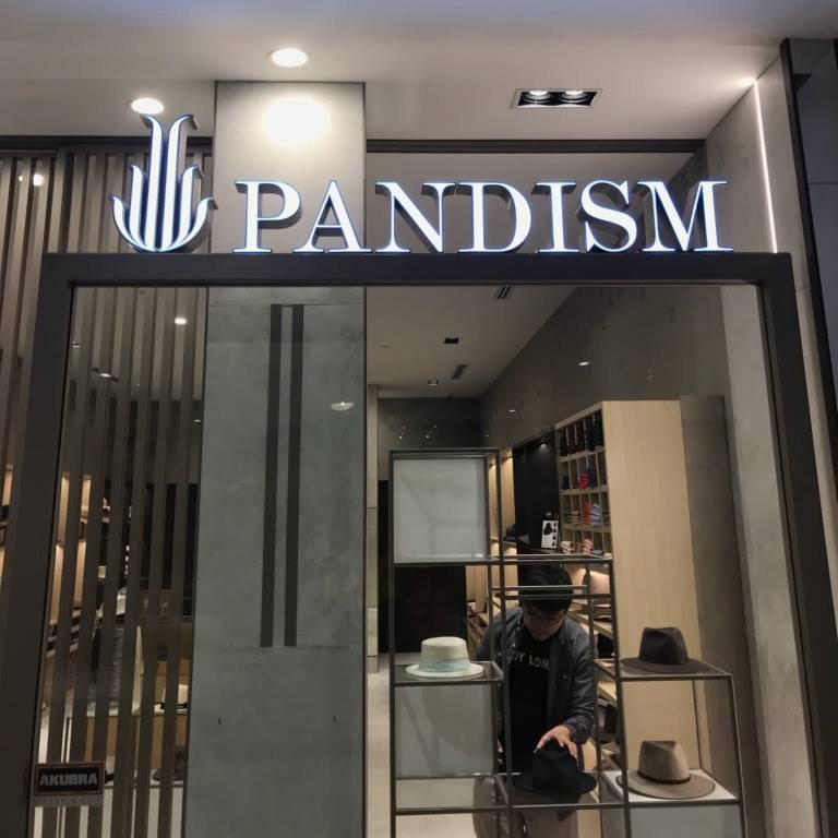 Illuminated shop signage. Pandism, Perth Western Australia