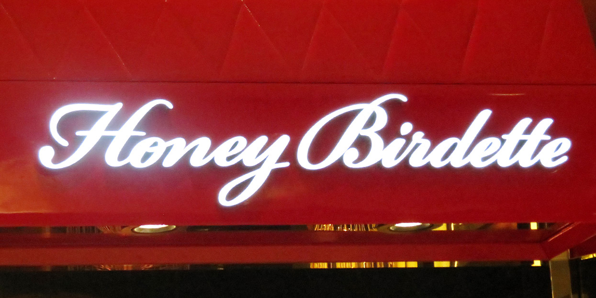 Illuminated Signage for Honey Birdette