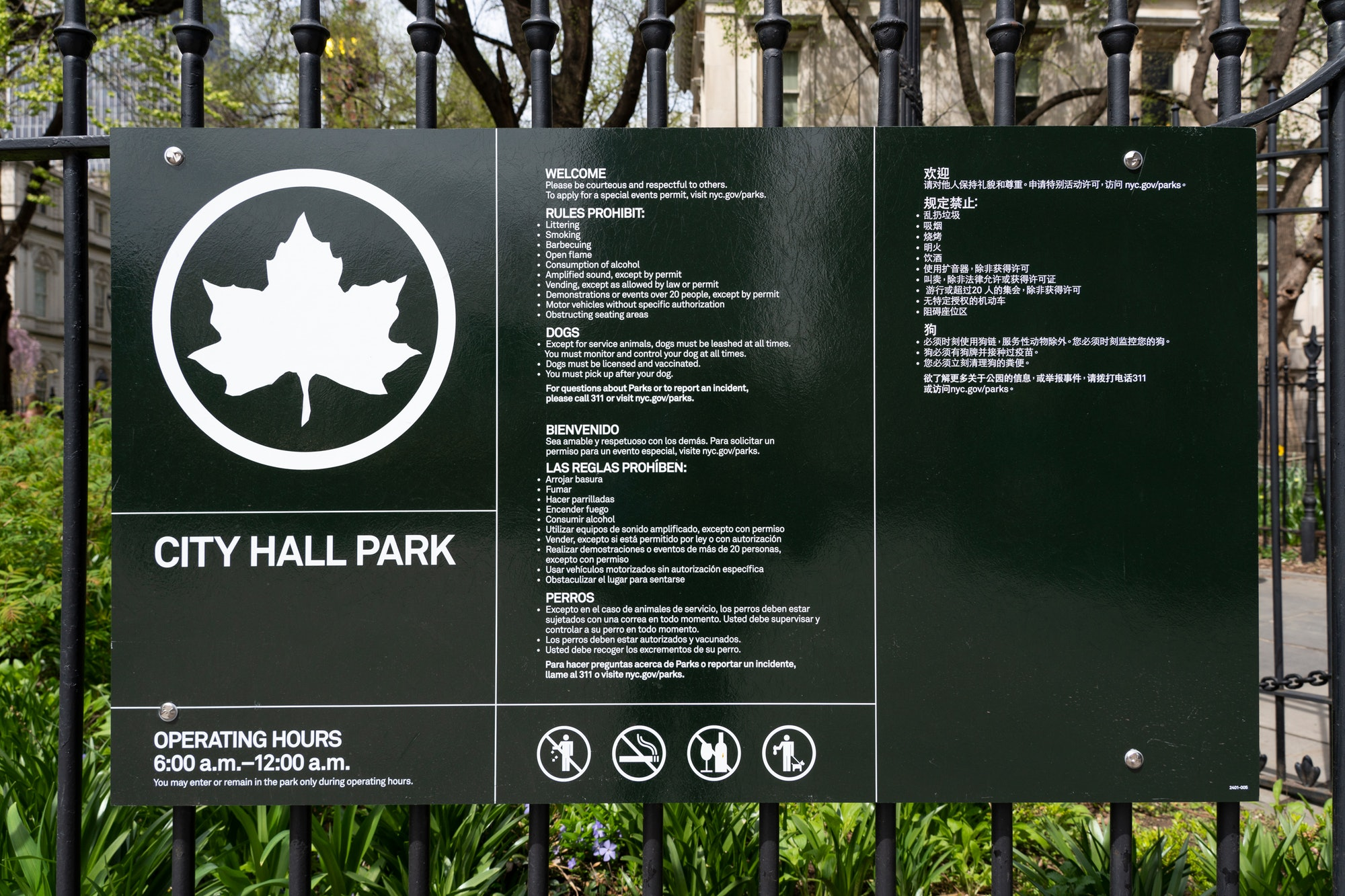 An example of the new signs for NYC Parks.